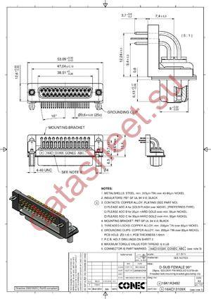 164A13109X datasheet скачать даташит