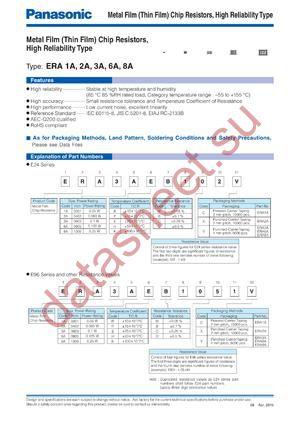 ERA-6AED752V datasheet скачать даташит