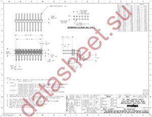 0010883062 datasheet скачать даташит