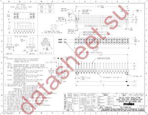 0015910068 datasheet скачать даташит