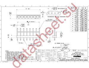 0038007093 datasheet скачать даташит