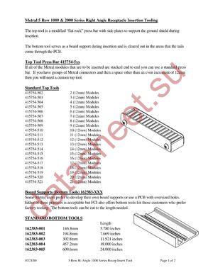 1673715-1 datasheet скачать даташит