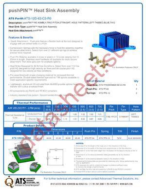 ATS-12D-63-C3-R0 datasheet скачать даташит