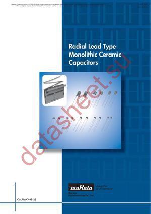 RHDL81H155K2M1C03A datasheet скачать даташит