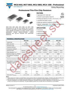 MCS04020C5110FE000 datasheet скачать даташит